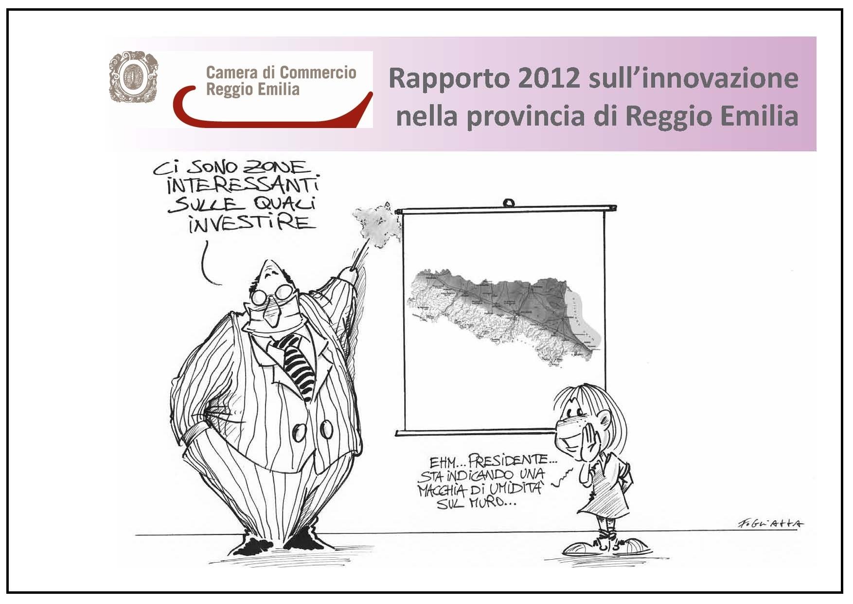 Rapporto innovazione in provincia di reggio emilia anno for Camera di commercio della romagna